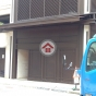 Winfield Building Block A&B (Winfield Building Block A&B) Wan Chai District|搵地(OneDay)(5)