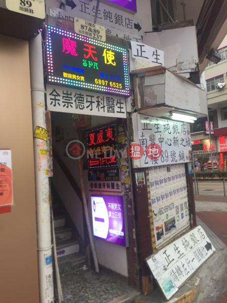 Yan Oi Building (Yan Oi Building) Tsuen Wan East 搵地(OneDay)(2)