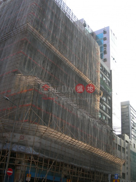 Sun Kwong Industrial Building (Sun Kwong Industrial Building) Cheung Sha Wan|搵地(OneDay)(5)