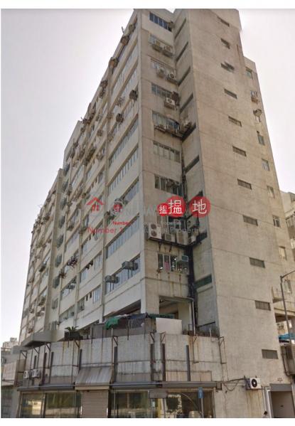 成全工業大廈|沙田成全工業大廈(Shing Chuen Industrial Building)出租樓盤 (newpo-03633)