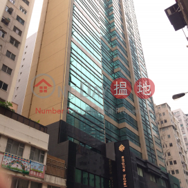 Empire Hotel,Causeway Bay, Hong Kong Island