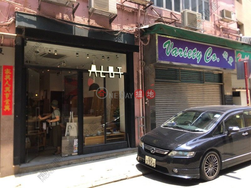 Property Search Hong Kong | OneDay | Retail | Sales Listings | NEW CENTRAL MANSION