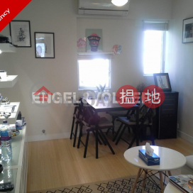1 Bed Flat for Sale in Soho|Central DistrictFlora Court(Flora Court)Sales Listings (EVHK96651)_0
