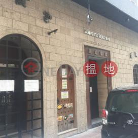 Wang Fu Building|宏富大廈