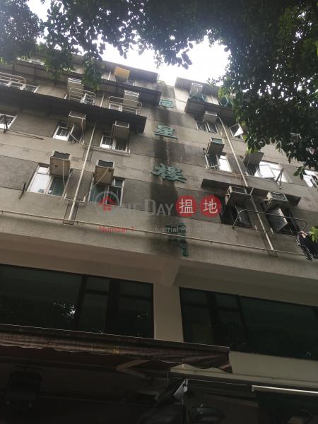 福星樓 (Fuk Sing Building) 元朗|搵地(OneDay)(3)