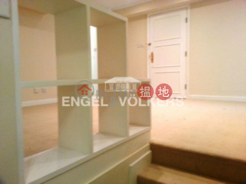 4 Bedroom Luxury Flat for Sale in Central Mid Levels|1a Robinson Road(1a Robinson Road)Sales Listings (EVHK19752)_0