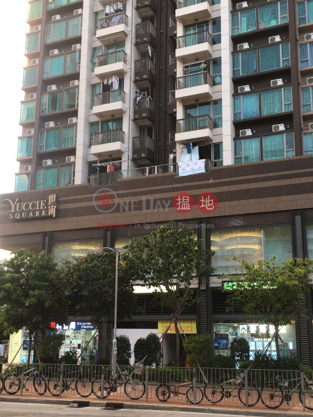 Yuccie Square (Yuccie Square) Yuen Long|搵地(OneDay)(2)