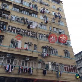 333-337 Tai Nan Street|大南街333-337號