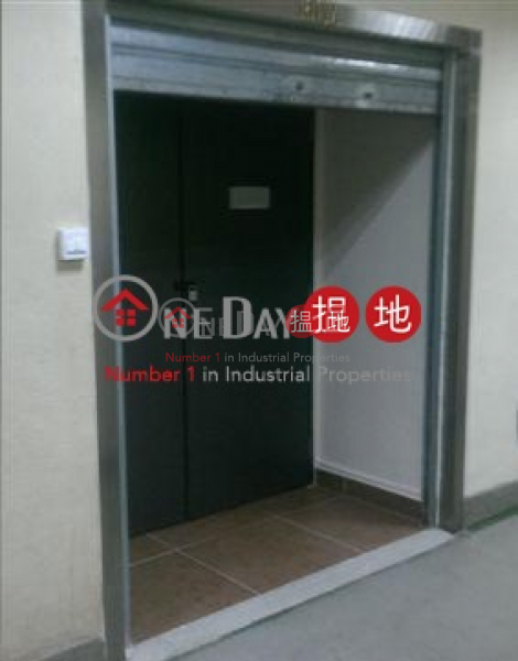 Kwai Wu Ind Bld, Kwai Wu Industrial Building 葵匯工業大廈 Rental Listings   Kwai Tsing District (tbkit-02908)
