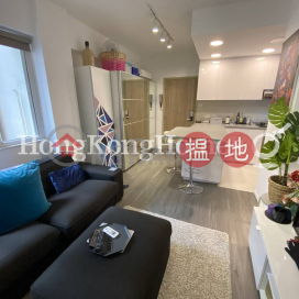 2 Bedroom Unit at Newman House   For Sale