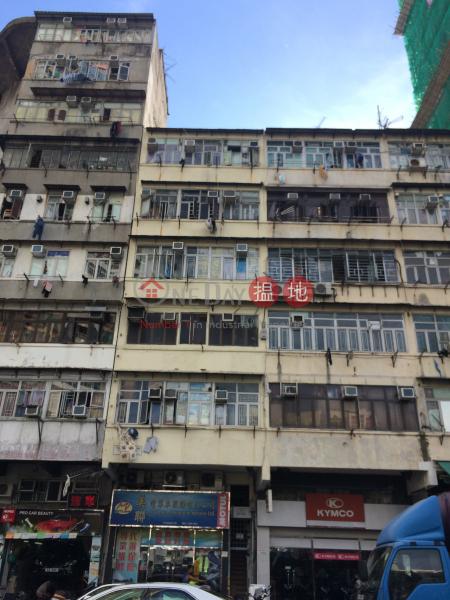 237 Tai Kok Tsui Road (237 Tai Kok Tsui Road) Tai Kok Tsui|搵地(OneDay)(1)