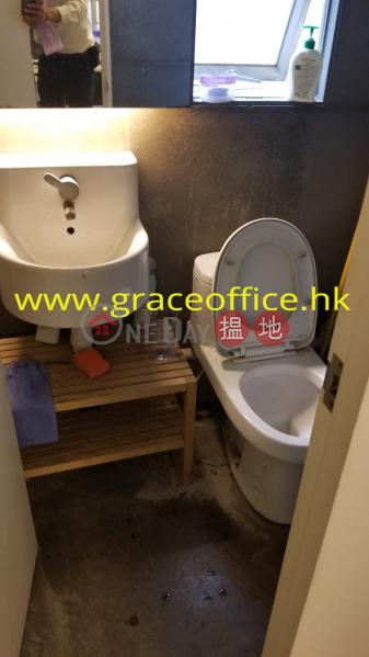 榮華商業大廈|中層|寫字樓/工商樓盤出租樓盤HK$ 21,750/ 月