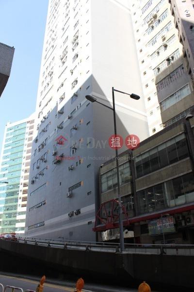 科技中心 (Technology Plaza) 荃灣西|搵地(OneDay)(1)