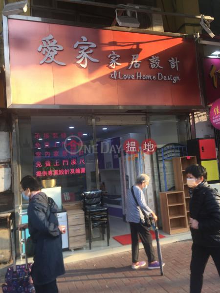 土瓜灣道5號 (5 To Kwa Wan Road) 土瓜灣|搵地(OneDay)(1)