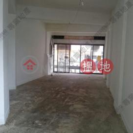 嘉年華閣|中區嘉年華閣(Caravan Court)出售樓盤 (01b0077570)_0
