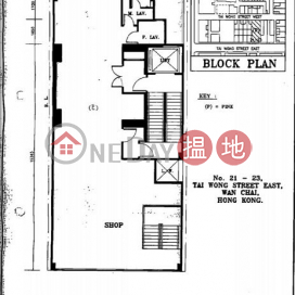 Shop for Rent in Wan Chai|Wan Chai DistrictHing Wong Court(Hing Wong Court)Rental Listings (H000372929)_0
