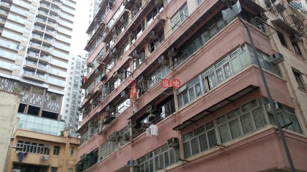 百福大廈 (Pak Fuk Building) 北角|搵地(OneDay)(4)