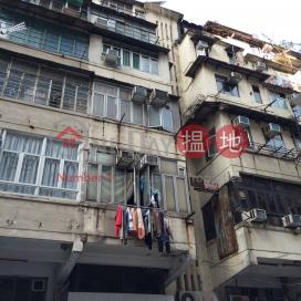 264 Hai Tan Street,Sham Shui Po, Kowloon