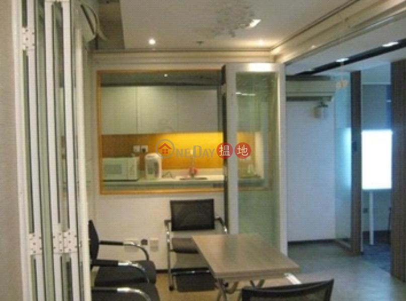 TEL: 98755238, Morrison Commercial Building 摩利臣商業大廈 Rental Listings | Wan Chai District (KEVIN-9551380023)
