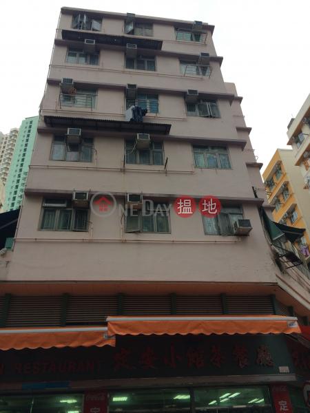 Tsut Hei Building (Tsut Hei Building) Ngau Tau Kok|搵地(OneDay)(4)