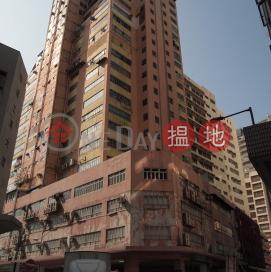 Yally Industrial Building|Southern DistrictYally Industrial Building(Yally Industrial Building)Rental Listings (WYA0033)_0