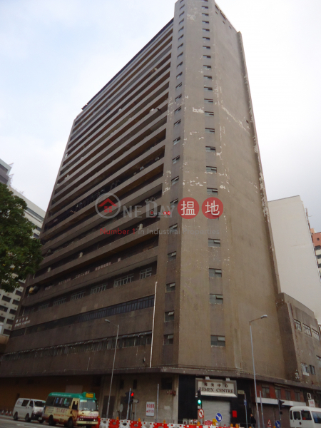 Remex Centre, Remex Centre 利美中心 Sales Listings | Southern District (info@-06024)
