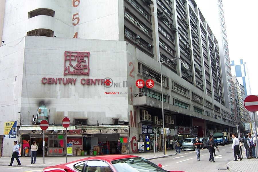 Property Search Hong Kong | OneDay | Industrial | Sales Listings Century Centre