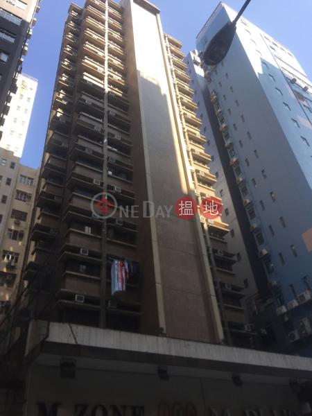若璠閣 (Kency Tower) 尖沙咀 搵地(OneDay)(1)
