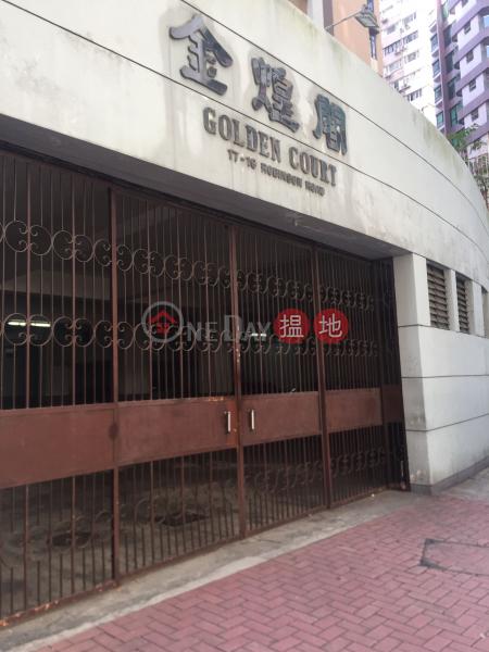 Golden Court (Golden Court) Mid Levels West|搵地(OneDay)(1)