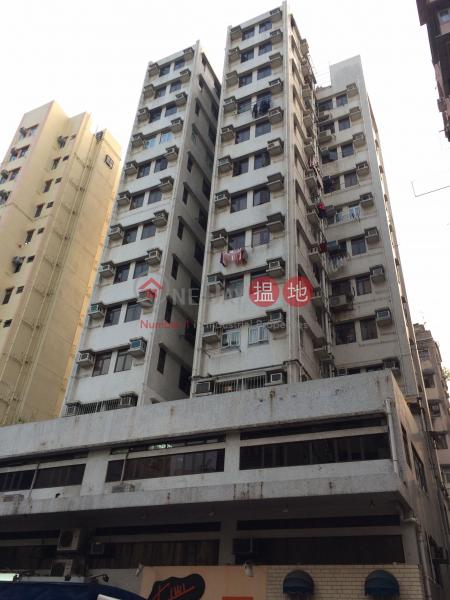 捷興大廈 (Chiat Hing Building) 深水埗|搵地(OneDay)(1)