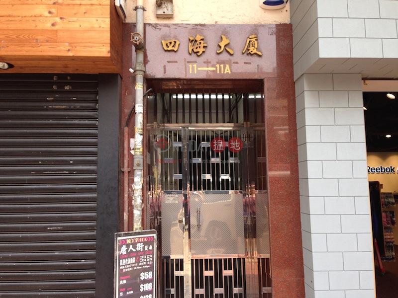 11 Fa Yuen Street (11 Fa Yuen Street ) Mong Kok|搵地(OneDay)(1)