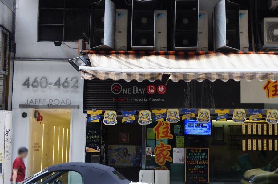 楊耀熾商業大廈 (Yeung Iu Chi Commercial Building ) 銅鑼灣|搵地(OneDay)(3)
