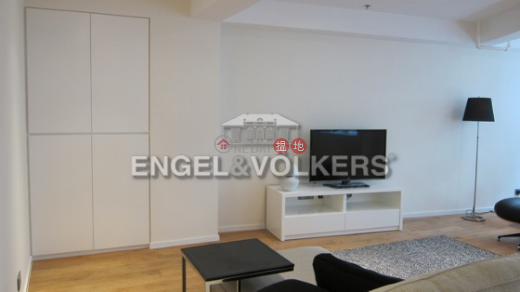 1 Bed Flat for Sale in Sheung Wan | 45-47 Connaught Road West | Western District Hong Kong, Sales HK$ 12.5M