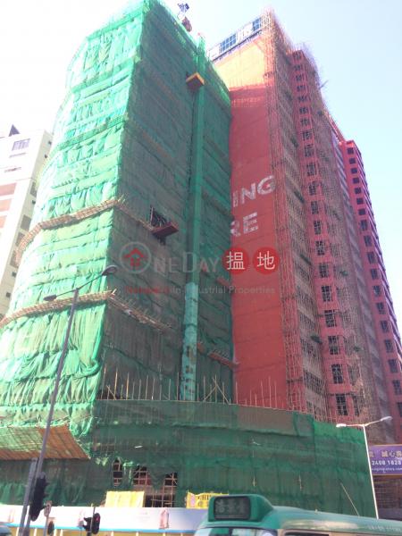 Shun Hing Centre (Shun Hing Centre) Kwai Chung|搵地(OneDay)(1)