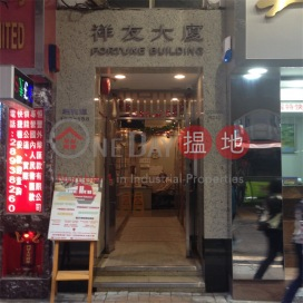 Fortune Building,Wan Chai, Hong Kong Island