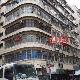 31 Wong Chuk Street,Sham Shui Po, Kowloon