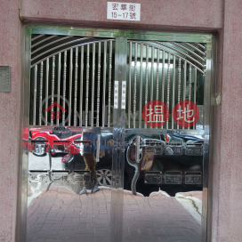 15-17 Wang Wa Street,Shau Kei Wan, Hong Kong Island