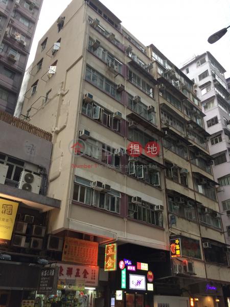 銀幕街19號 (19 Ngan mok street) 天后|搵地(OneDay)(1)