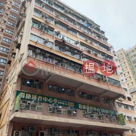 Wong's Building|黃氏大廈