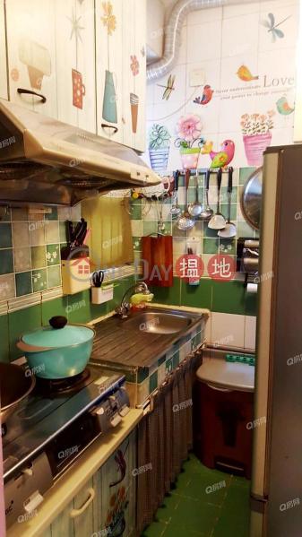 Lai Hung Garden | 2 bedroom Low Floor Flat for Sale | 1 Tan Kwai Tsuen Road | Yuen Long, Hong Kong, Sales, HK$ 4.88M