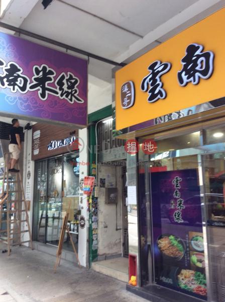 55 King Fuk Street (55 King Fuk Street) San Po Kong|搵地(OneDay)(3)