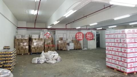 華基工業大廈|葵青華基工業大廈(Vigor Industrial Building)出租樓盤 (TINNY-9729903050)_0