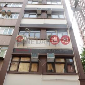 慶聯樓,蘇豪區, 香港島