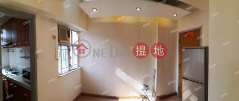 Fook On Mansion   2 bedroom High Floor Flat for Rent Fook On Mansion(Fook On Mansion)Rental Listings (XGGD639100012)_0
