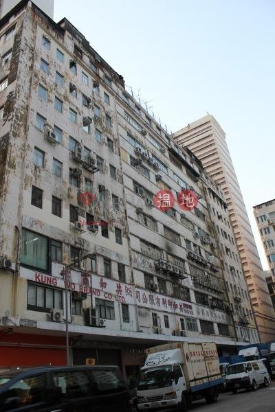 Wing Hong Factory Building (Wing Hong Factory Building) Cheung Sha Wan|搵地(OneDay)(4)