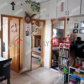 Tong Nam Mansion   3 bedroom Mid Floor Flat for Sale Tong Nam Mansion(Tong Nam Mansion)Sales Listings (XGZXQ025700075)_0
