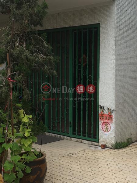 青俞台 N座 (Tsing Yu Terrace Block N) 元朗|搵地(OneDay)(2)