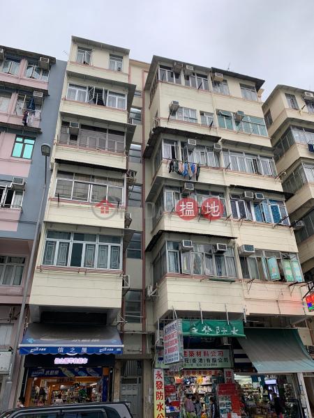 炮仗街12號 (12 Pau Chung Street) 土瓜灣|搵地(OneDay)(1)