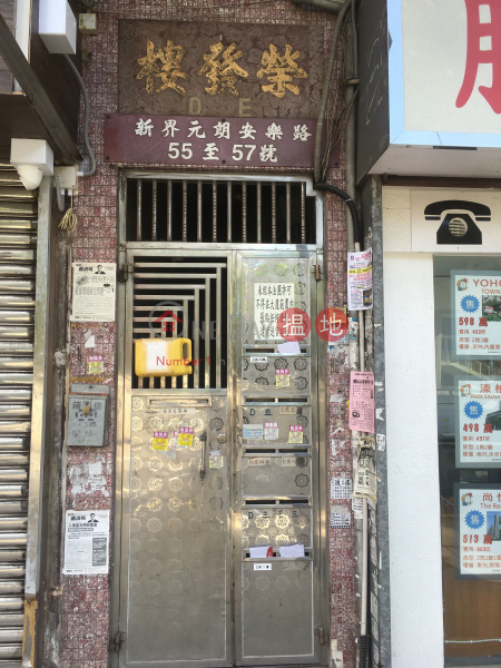 Wing Fat Building (Wing Fat Building) Yuen Long|搵地(OneDay)(2)
