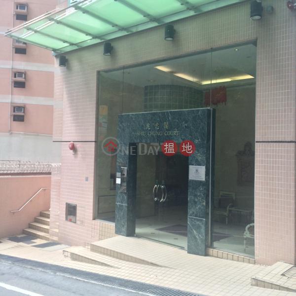 兆忠閣 (Shiu Chung Court) 西半山|搵地(OneDay)(3)